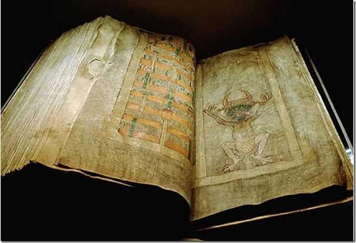 Codex Gigas или Библия Дьявола (Оригинал)